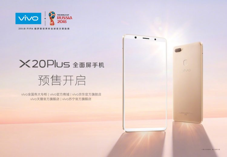 Vivo X20 Plus will finally arrive on November 28th this month
