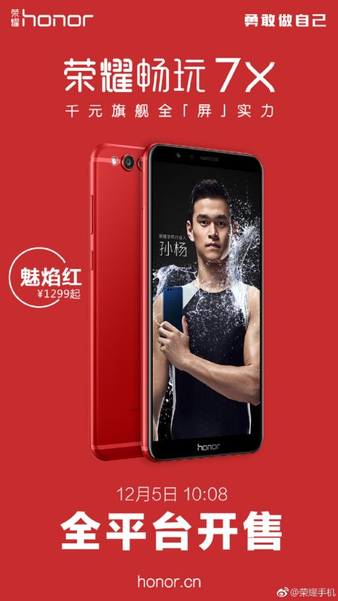 Flame Red Honor 7X