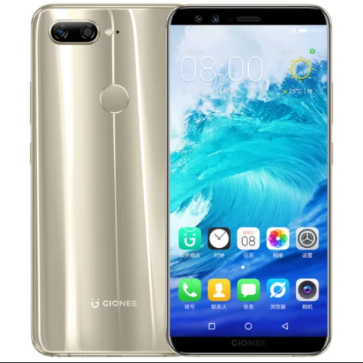 Gionee S11 Gold