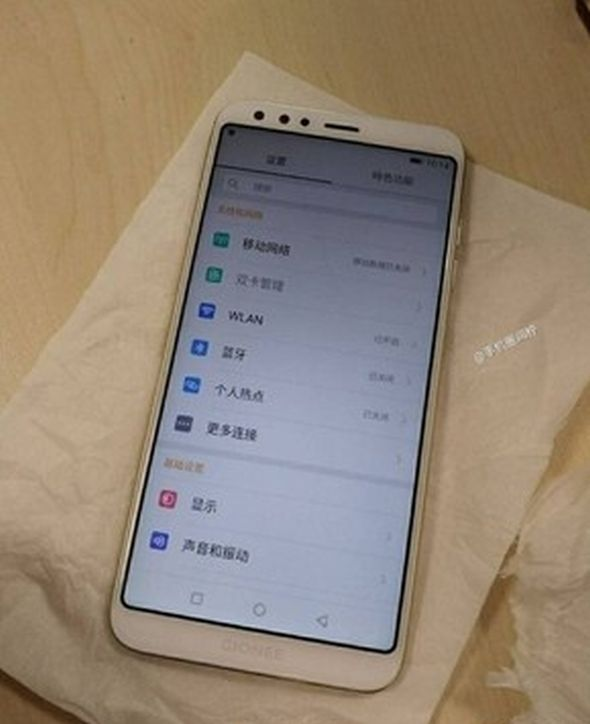 Gionee S11 front