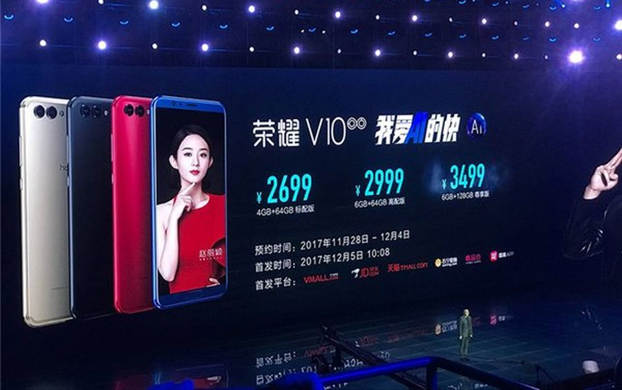 Honor V10 Pricing