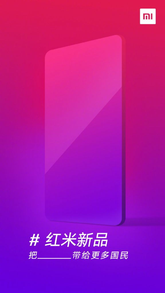 Redmi Note 5 teaser