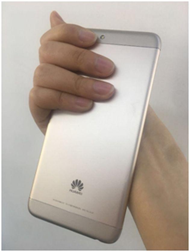 Huawei Enjoy 7S rear1