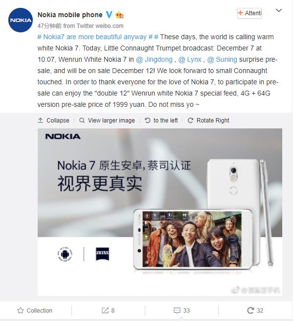 Matte White Nokia 7