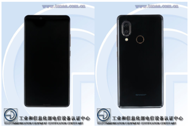Sharp FS8015 TENAA front and rear