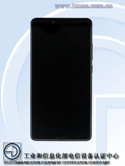 Sharp FS8015 TENAA 1