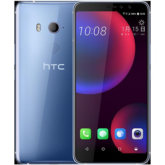 HTC U11 EYEs Silver