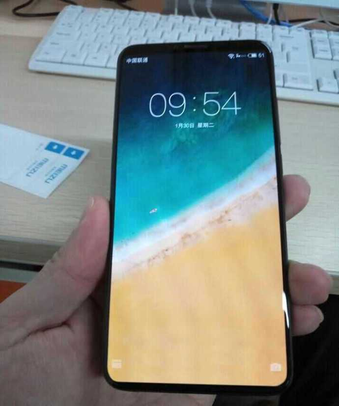 Meizu 15 Plus Front Real