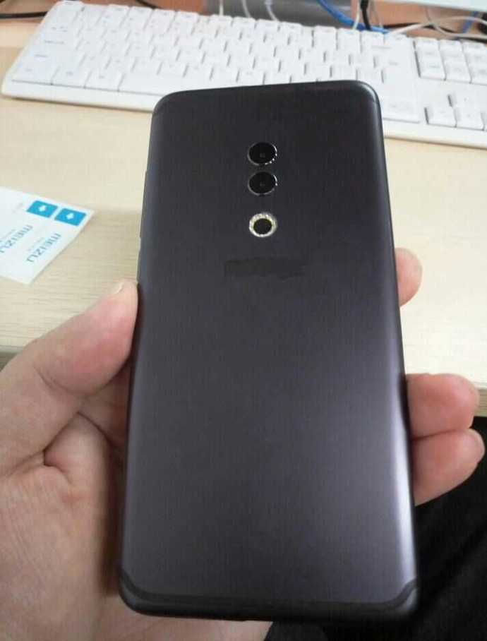 Meizu 15 Plus Rear Real
