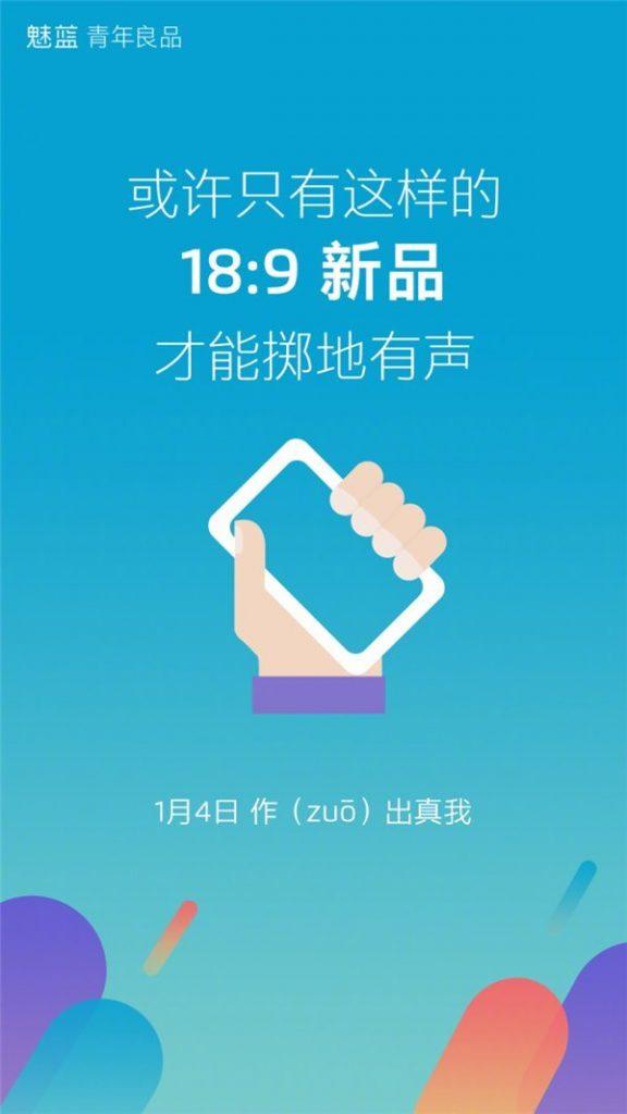 Meziu 18 9 Display Phone Launching on January 4