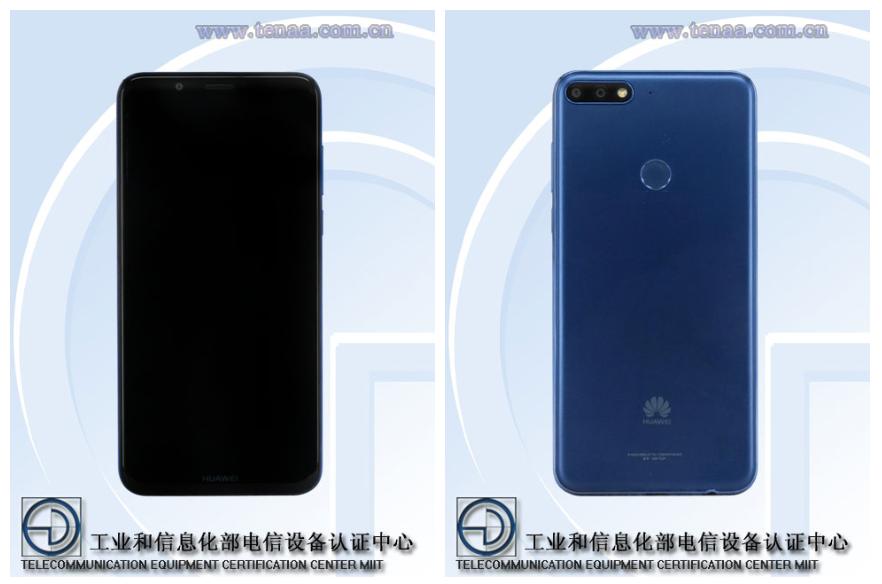 Huawei Enjoy 8 TENAA Front and Rear 2