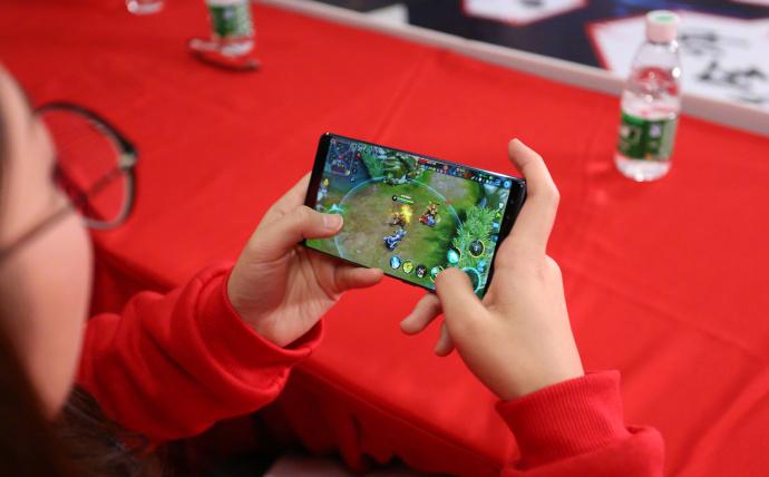 Nubia Gaming Phone