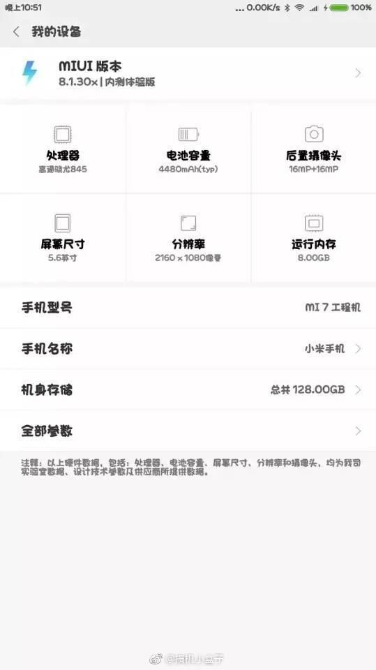 Xiaomi Mi 7 MIUI
