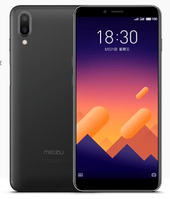 Meizu E3 Black