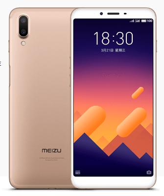 Meizu E3 Gold