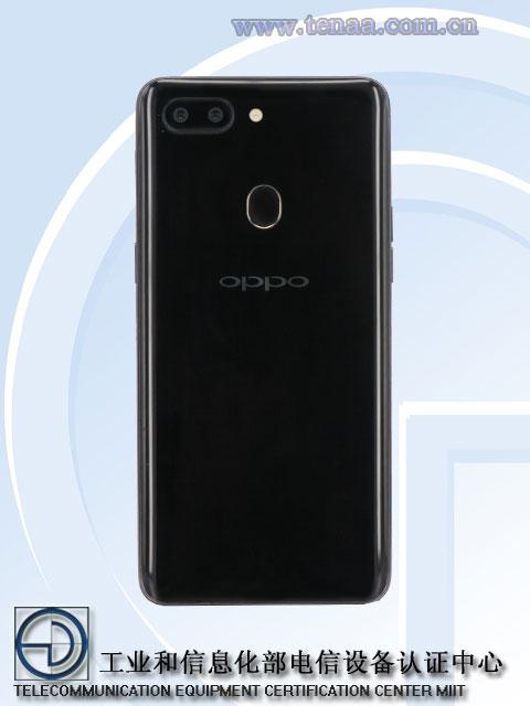 OPPO R15 Dream Mirror Edition Rear TENAA