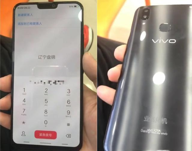 Vivo X21 Leaked Photo