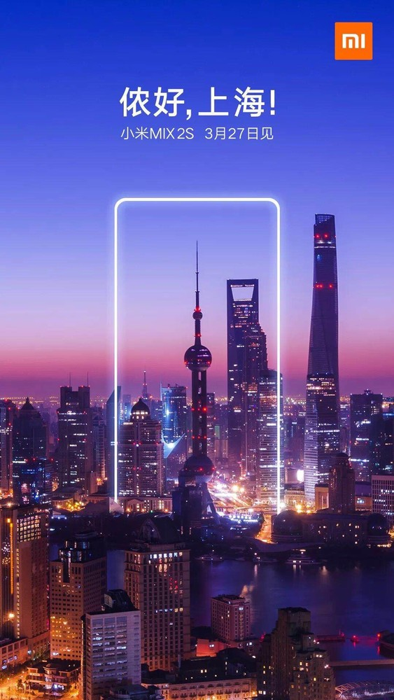 Xiaomi MI MIX 2S Design, Launch Event Teaser