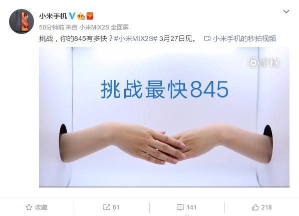 Xiaomi Mi MIX 2S Snapdragon 845
