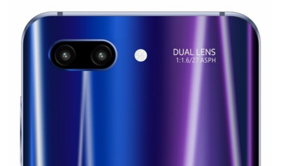 Honor 10 Leica Dual Lens