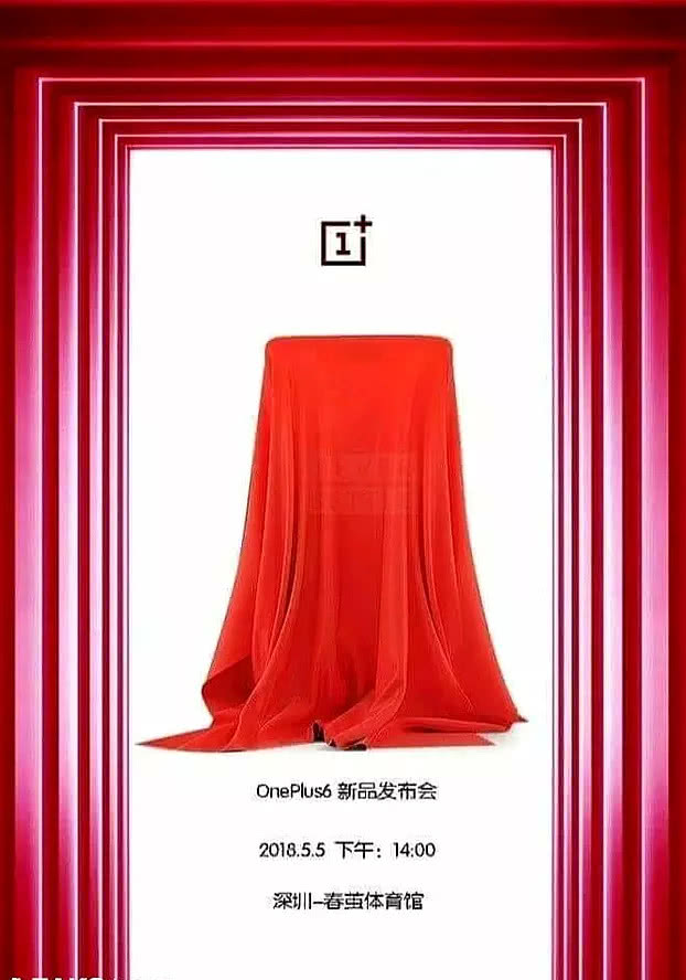 OnePlus 6 China Launch Event May 5_