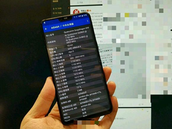 OnePlus-6-front-side-leak-1