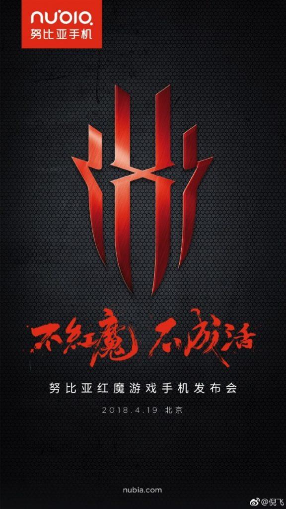 Red Magic Gaming Phone April 19 Launch Date