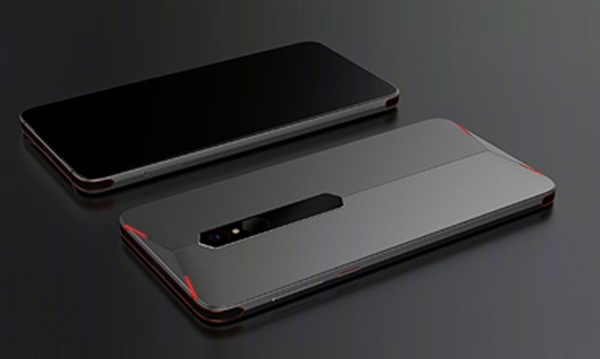 Red Magic Gaming Phone Render