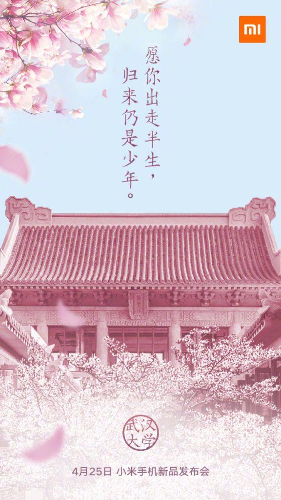 Xiaomi April 25 Launch Teaser - Xiaomi Mi 6X