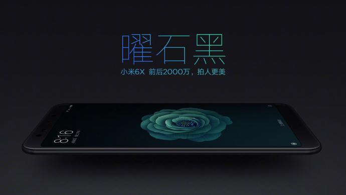 Xiaomi Mi 6X Black Stone