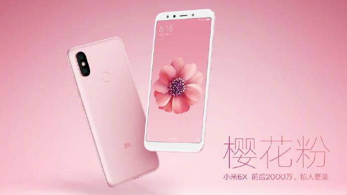 Xiaomi Mi 6X Cherry Powder