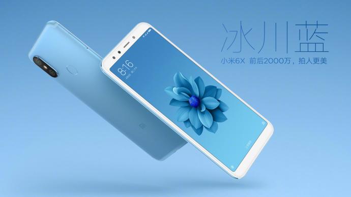 Xiaomi Mi 6X Glacier Blue