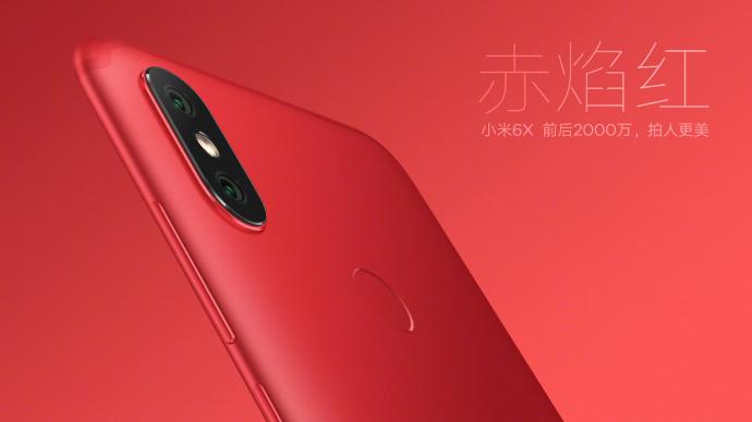 Xiaomi Mi 6X Red Flame
