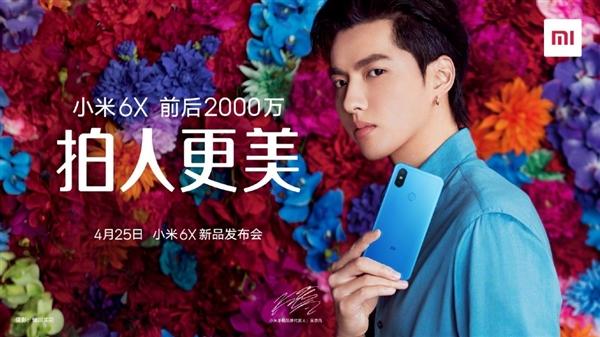 Xiaomi Mi 6X Wu Yifan