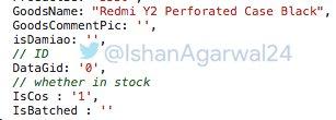Xiaomi Redmi Y2 Source Code 1