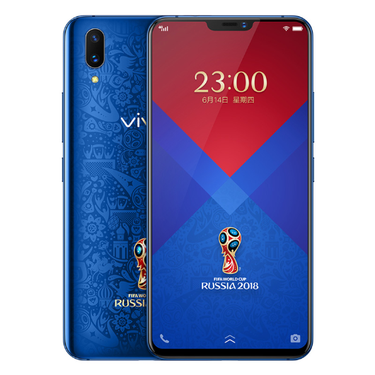 Vivo X21 Fifa World Cup Edition