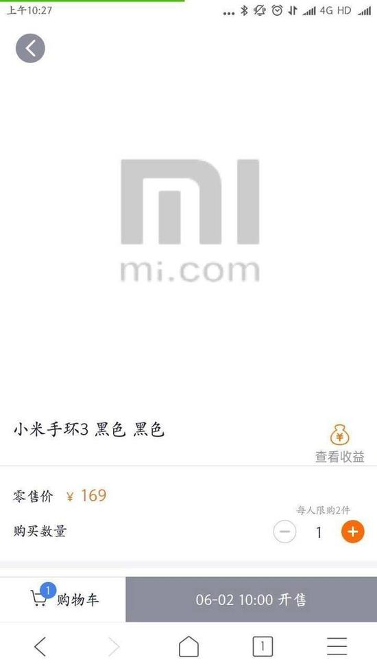 Xiaomi Mi Band 3 Pricing