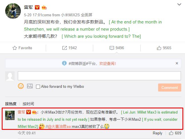 Xiaomi Mi Max 3 July Launch XIaomi CEO Lei Jun1