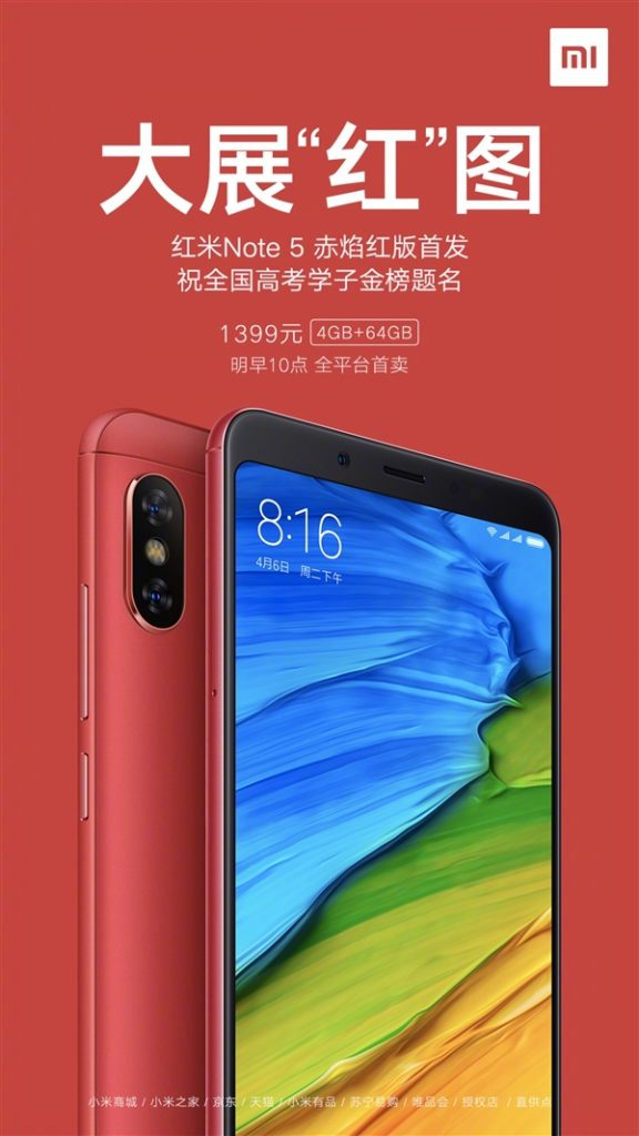 Redmi Note 5 Flame Red