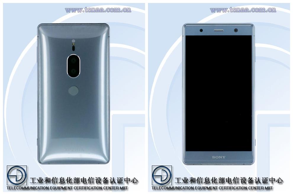 Sony Xperia XZ2 Premium TENAA