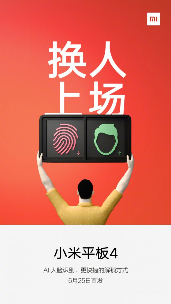 Xiaomi Mi Pad 4 AI Face Recognition