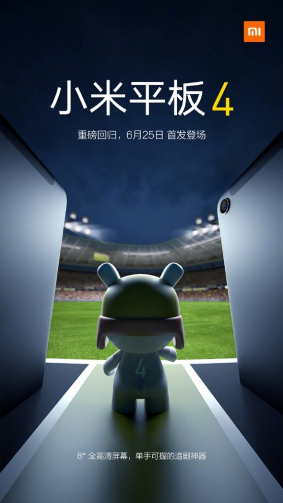 Xiaomi Mi Pad 4 June 25 Launch Date