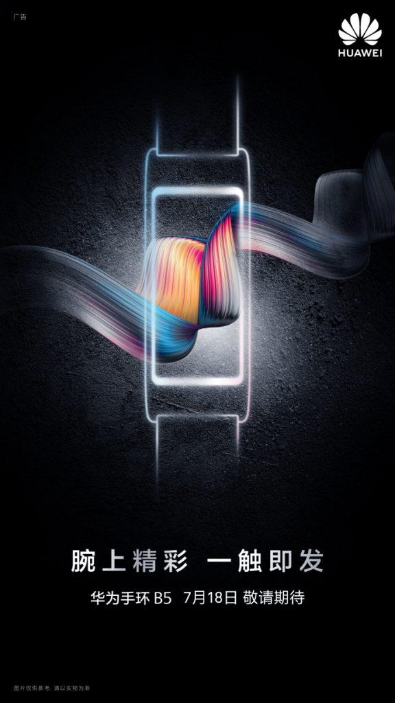 Huawei TalkBand B5 July 18 Launch Event