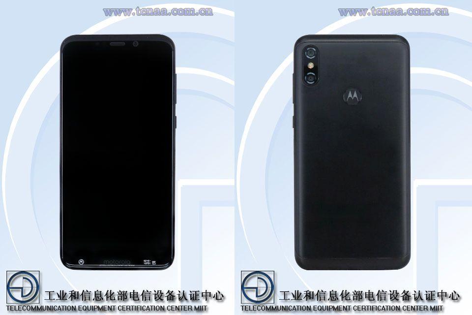 Motorola One Power TENAA