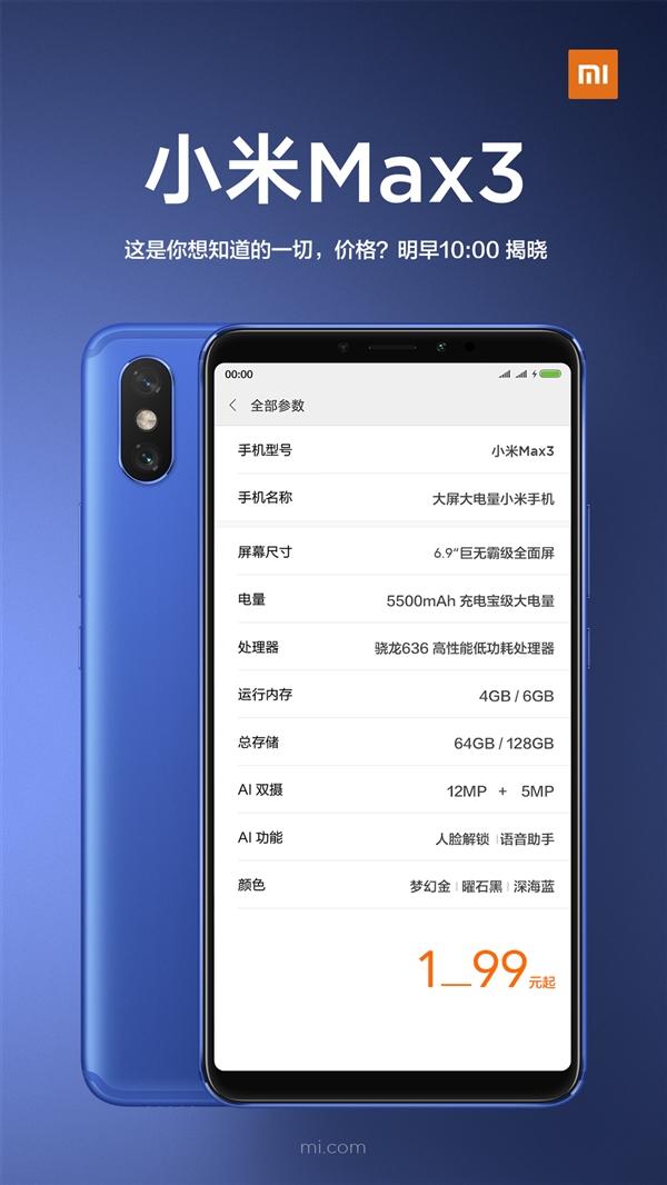 Xiaomi Mi Max 3 pricing teaser