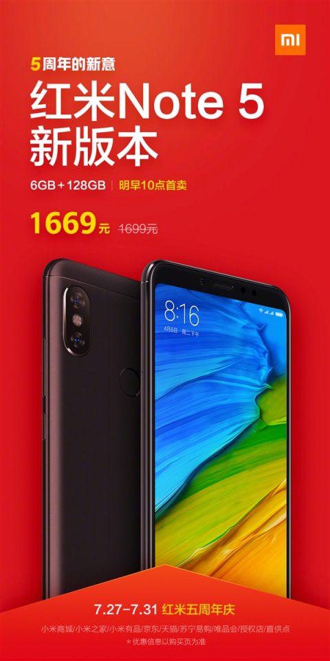 Xiaomi Redmi Note 5 (AI Dual-camera) 128GB