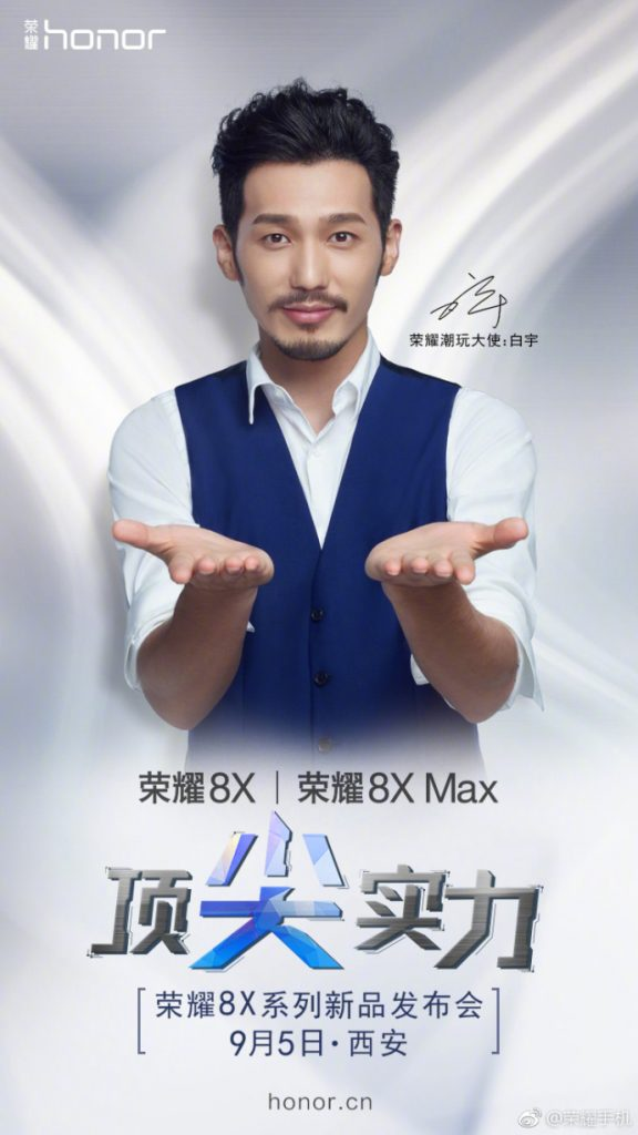 Honor 8X September 5 Launch