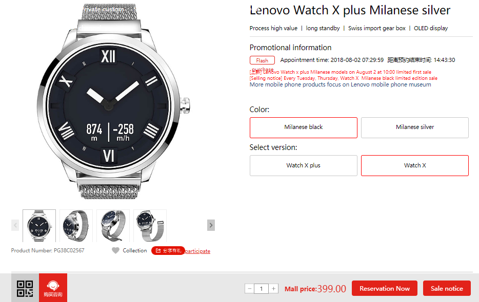 Lenovo Watch X Plus 399 Yuan