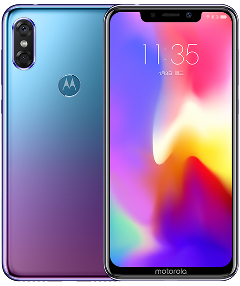 Motorola P30 Aurora