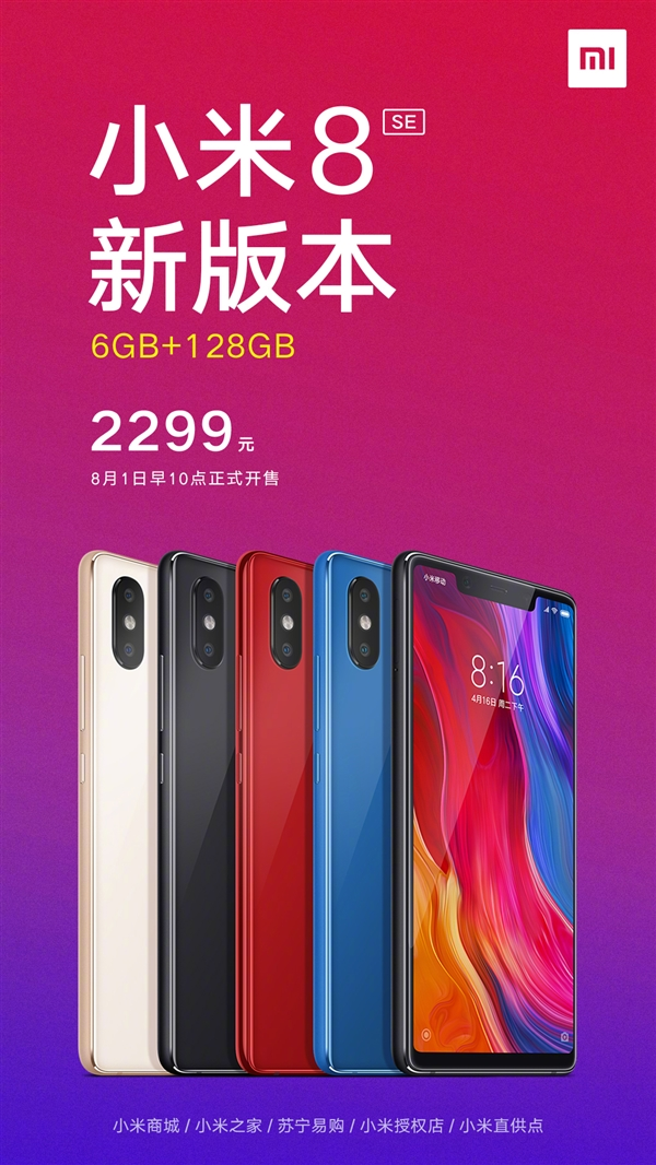 Xiaom Mi 8 SE 128 GB Storage, 6 GB RAM